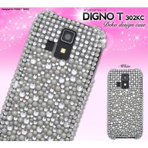 DIGNO T 302KC用 デコケース Y!mobile ディグノ T 302KC Y!モバイル/Yモバイル/ワイモバイル スマホケース スマホカバー|watch-me
