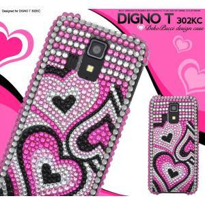 DIGNO T 302KC用 プッチ風デコケース Y!mobile ディグノ T 302KC Y!モバイル/Yモバイル/ワイモバイル スマホケース スマホカバー|watch-me