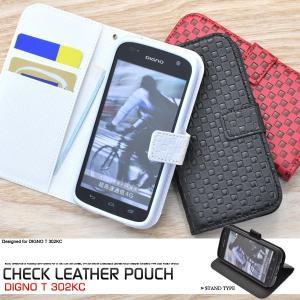 Y!mobile 市松模様デザインスタンドケースポーチ Nexus5 EM01L/DIGNO T 302KC ネクサス5 ディグノT|watch-me