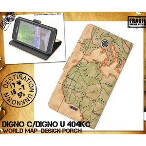 スマホケース DIGNO C/DIGNO U 404KC用 ワールドデザインケースポーチ 京セラ Y mobile ディグノ C/SB ディグノ U 404KC watch-me