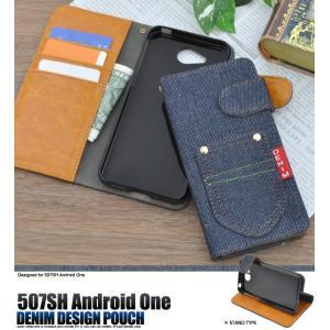 507SH Android One用 レッドタグ デニムデザインスタンドケースポーチ ポケット付タイプ Y mobile アンドロイド ワン Y モバイル/Yモバイル/ワイモバイル|watch-me