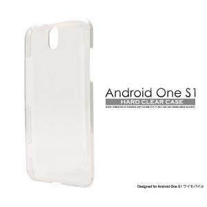 スマホケース Android One S1用 ハードクリアケース  Y mobile アンドロイド ワンS1 AndroidOneS1 Y モバイル/Yモバイル/ワイモバイル|watch-me