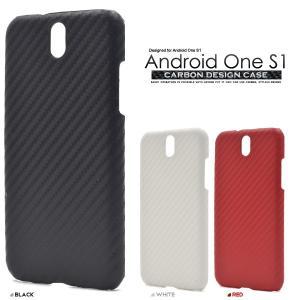 スマホケース Android One S1用 カーボンデザインケース Y mobile アンドロイド ワンS1 AndroidOneS1 Y モバイル/Yモバイル/ワイモバイル|watch-me