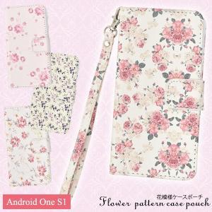 スマホケース Android One S1用 花模様ケースポーチ Y mobile アンドロイド ワンS1 AndroidOneS1 Y モバイル/Yモバイル/ワイモバイル|watch-me