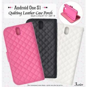 スマホケース Android One S1用 キルティングレザーケースポーチ Y mobile アンドロイド ワンS1 AndroidOneS1 Y モバイル/Yモバイル/ワイモバイル|watch-me