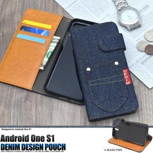 スマホケース Android One S1用 ポケットデニムポーチ Y mobile アンドロイド ワンS1 AndroidOneS1 Y モバイル/Yモバイル/ワイモバイル|watch-me