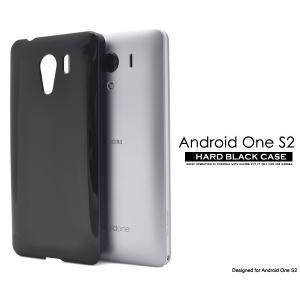 スマホケース DIGNO G 601KC/Android One S2用 ハードブラックケース Y mobile アンドロイド ワンS2 AndroidOneS2 SB ディグノG|watch-me