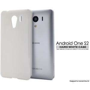 スマホケース DIGNO G 601KC/Android One S2用 ハードホワイトケース Y mobile アンドロイド ワンS2 AndroidOneS2 SB ディグノG|watch-me