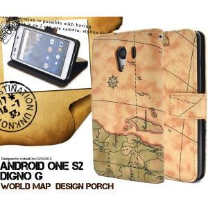 スマホケース DIGNO G 601KC/Android One S2用 ワールドデザインケースポーチ Y mobile アンドロイド ワンS2 AndroidOneS2 SB ディグノG|watch-me