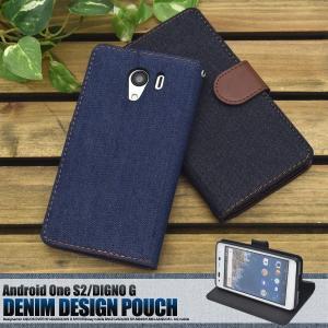 スマホケース DIGNO G 601KC/Android One S2用 デニムデザイン手帳型ケース Y mobile アンドロイド ワンS2 AndroidOneS2 SB ディグノG|watch-me