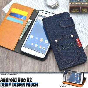 スマホケース DIGNO G 601KC/Android One S2用 デニムデザインポーチ Y mobile アンドロイド ワンS2 AndroidOneS2 SB ディグノG|watch-me