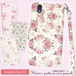 Y!mobile SIMフリースマホ Android One S3 アンドロイド ワン エススリー ...