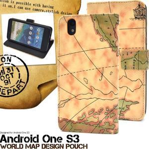 スマホケース Android One S3用 ワールドデザイン手帳型ケース Y mobile アンドロイド ワンS3 AndroidOneS3 Y モバイル/Yモバイル/ワイモバイル|watch-me