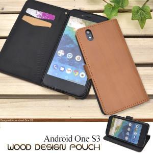 スマホケース Android One S3用 ウッドデザイン手帳型ケース Y mobile アンドロイド ワンS3 AndroidOneS3 Y モバイル/Yモバイル/ワイモバイル|watch-me
