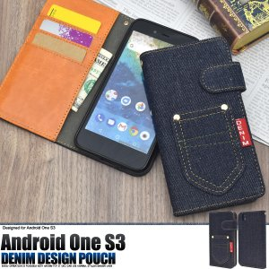 スマホケース Android One S3用 ポケットデニムデザイン手帳型ケース Y mobile アンドロイド ワンS3 AndroidOneS3 Y モバイル/Yモバイル/ワイモバイル|watch-me