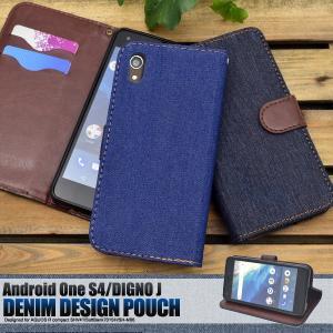 スマホケース Android One S4/DIGNO J用 デニムデザイン手帳型ケース Y mobile アンドロイド ワンS4 AndroidOneS4 Y モバイル/Yモバイル/ワイモバイル|watch-me