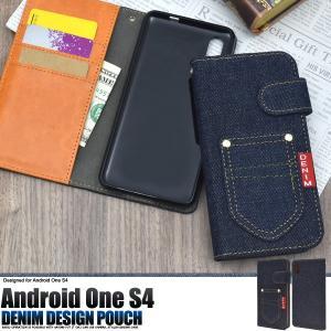 スマホケース Android One S4/DIGNO J用 ポケットデニムデザイン手帳型ケース  Y mobile アンドロイド ワンS4 AndroidOneS4 Y モバイル/Yモバイル/ワイモバイル|watch-me