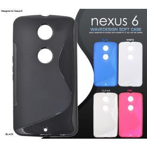 スマホケース Google Nexus6用 ウェーブデザインラバーケース ネクサス6 SIMフリー/シムフリー/Y Mobile/Yモバイル/ワイモバイル|watch-me