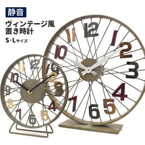 ヴィンテージ風置き時計 watch-me