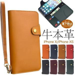 iphoneXR/iphoneXS MAX/iphoneXS/iphoneX/iPhone8/iphone7/6/6S 牛革 手帳型ケース 天然レザー watch-me