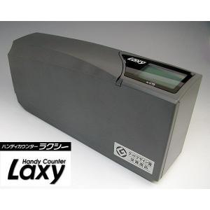 グッドデザイン賞を受賞 業務用 コンパクト 経理 集計 会計 紙幣計算機 ハンディマネーカウンター Laxy ラクシー 自動紙幣計算機|watch-me