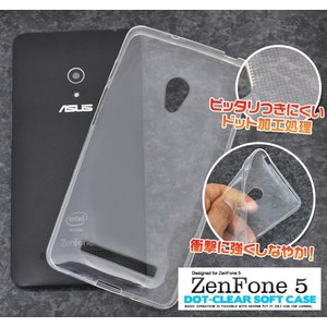 ZenFone 5用 クリアソフトケース ゼンフォン 5 SIMフリー/シムフリー/激安/格安 スマートフォン|watch-me