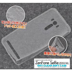 ZenFone Selfie ZD551KL用 薄型ドットクリアソフトケース ゼンフォン セルフィ ZD551KL SIMフリー/シムフリー/激安/格安 スマートフォン|watch-me
