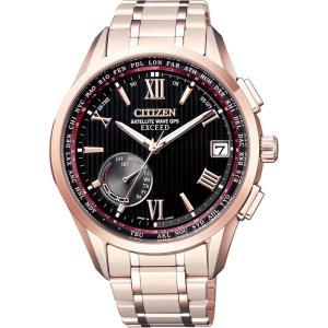 腕時計 シチズン エクシード EXCEED CC3056-68E GPS衛星電波時計 サテライトウェ...