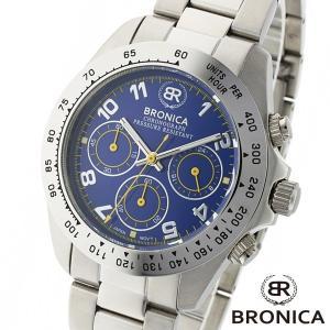 メンズ 腕時計 BRONICA ブロニカ BR 817 BL 日本製 クロノグラフ 青|watch-shop