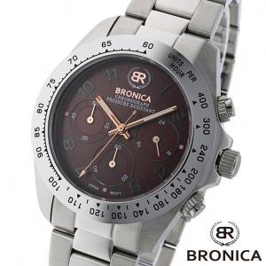 メンズ 腕時計 BRONICA ブロニカ BR 817 BR 日本製 クロノグラフ 茶|watch-shop