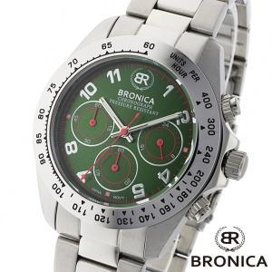 メンズ 腕時計 BRONICA ブロニカ BR 817 GR 日本製 クロノグラフ 緑|watch-shop