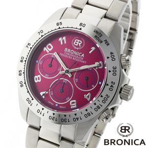 メンズ 腕時計 BRONICA ブロニカ BR 817 RE 日本製 クロノグラフ 赤|watch-shop