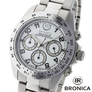メンズ 腕時計 BRONICA ブロニカ BR 817 WH 日本製 クロノグラフ 白|watch-shop