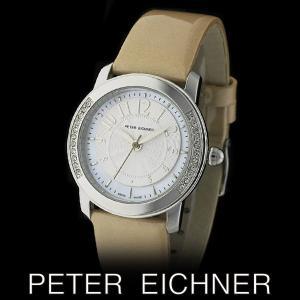 PETER EICHNER ピーター アイシュナー PE-301L-BG レディース ボーイズ 腕時計 スイス製ムーブメント ベージュ|watch-shop