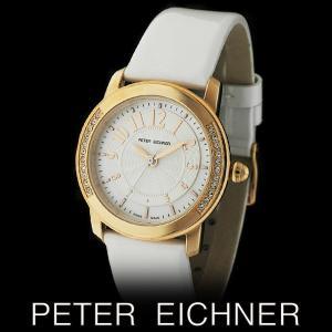 PETER EICHNER ピーター アイシュナー PE-301L-WH レディース ボーイズ 腕時計 スイス製ムーブメント 白|watch-shop