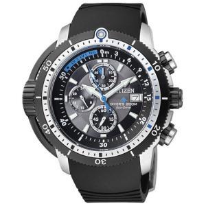 シチズン CITIZEN 腕時計 海外モデル PROMASTER ECO-DRIVE DIVER プロマスター エコドライブ アクアランドダイバー BJ2120-07E メンズ