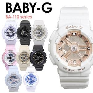 腕時計 レディース BABY-G カシオ BA110-7A1 ( BA-110-7A1 ) ホワイト ローズゴールド|watchcrash