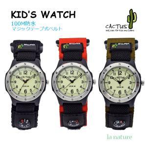 こども用 腕時計 CACTUS CAC65 全3色 100m防水 マジックテープ こども キッズ Kidz 男の子 女の子(安心の日本正規品)|watchcrash