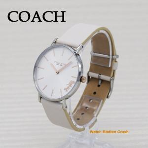 NEW コーチ COACH ブランド 腕時計 レディース 36mm 革ベルト 14503117 Perry 馬車 オイスターホワイト シルバー アイボリー|watchcrash