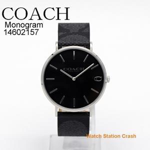 コーチ COACH ブランド 腕時計 14602157 メンズ レディース 41mm Charles チャールズ ブラック モノグラム 革ベルト|watchcrash