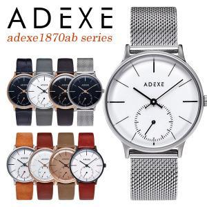 レディース 腕時計 国内正規品 ADEXE アデクス 1870B 時計 ロンドン ブランド 本革ベルト メッシュベルト 33mm 女性 カジュアル スーツ|watchcrash