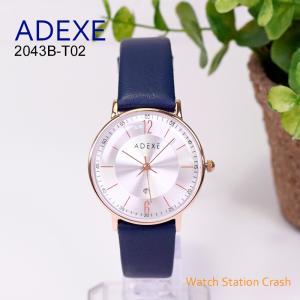 腕時計 レディース ヨーロッパブランド ADEXE 2043B-T02 33mm PETITE ローズゴールド シルバー ネイビー インスタ映えマスト!|watchcrash