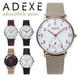腕時計 レディース ADEXE ロンドン ブランド 国内正規品 2043C 本革 メッシュベルト PETITE  (プチ) 33mm インスタ映えマスト|watchcrash