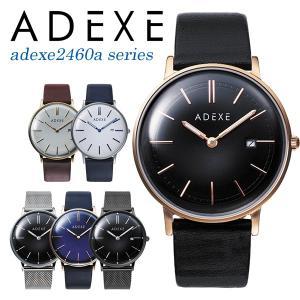 「ヨーロッパブランド」国内正規品 ADEXE アデクス GRANDE(グランデ) 本革 ステンレス 41mm  腕時計 メンズ レディース プレゼント 誕生日 ビジネス お祝い|watchcrash