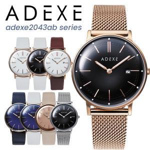 腕時計 レディース「ヨーロッパブランド」国内正規品 ADEXE アデクス 2043シリーズ 本革 メッシュ 33mm 女性|watchcrash