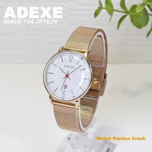 腕時計 レディース ヨーロッパブランド 国内正規品 ADEXE 2043B-T04 PETITE  33mm ローズゴールド ホワイト モカ ビジネス カジュアル|watchcrash