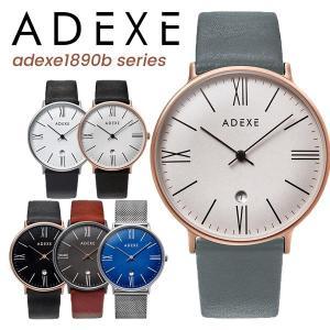 腕時計 メンズ レディス ADEXE「ヨーロッパブランド」国内正規品  1890B GRANDE 41mm カジュアル 本革 メッシュ 41mm|watchcrash