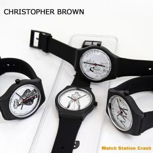 腕時計(SAVNAC/サブナック)コンセプトが「art is canvas」 第一弾は「Christoper Brown」 音楽ネタで思わずニヤッとするデザイン|watchcrash