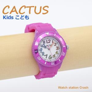 【送料無料】【日本正規品】 カクタス CACTUS 腕時計 キッズ CAC-62-M05 BOXなし パープル こども KIDS 男の子 女の子 子供用 時計 園児|watchcrash