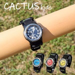 (送料無料)こども用 腕時計 CACTUS キッズ KIDS CAC45Mシリーズ 100m防水 マ...